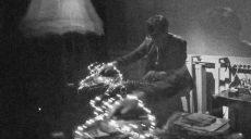 Huey Walker - live at Madame Claude Berlin, 11/03/2019 - Part 1